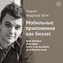 Инна Зайченко (Zena Apps): зачем и как выходить на мобильную Азию