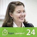 Ксения Паниди: Как принимать правильные решения?