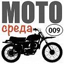 Разновидности мотоциклистов