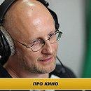 Дмитрий Goblin Пучков на РСН - о российском кино и политике