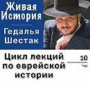 Александр Янай и Шломцион-Александра