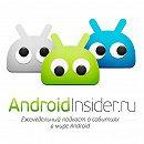 Пилотный выпуск подкаста AndroidInsider.ru