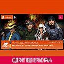 Спецвыпуск 17: Gamescom 2014 — Конференция EA и анонс Silent Hills