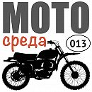 Мотоциклы сколяской