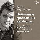 Наталия Ефимцева (Google Россия): о чем не рассказывает корпорация добра