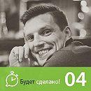 Павел Багрянцев: Как определить свой ключевой навык?