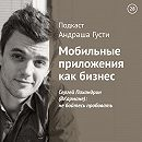 Сергей Пахандрин (ВКармане): не бойтесь пробовать