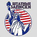 Продажа собственных книг в Петербурге