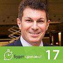 Олег Брагинский: Как стать гением эффективности?