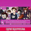 Спецвыпуск 7: Интервью с Евгением Кольчугиным («Истари Комикс»)