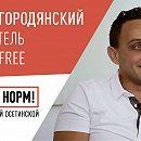 Дэвид Городянский: как выходец из России создал приложение для 600 млн пользователей, борясь за свободу в интернете