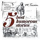 5 Best Humorous Stories / 5 лучших юмористических историй