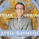 Лекция 1. Возникновение философии у греков