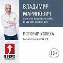 Интервью с Андреем Курпатовым, психотерапевтом, президентом Высшей школы методологии основатель интеллектуального кластера