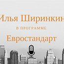 Как обучить сингапурцев русскому языку