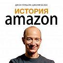 История Amazon. Джефф Безос