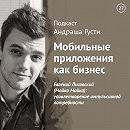 Евгений Лисовский (Мойка Мойка): удовлетворение импульсивной потребности