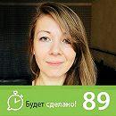 Наталья Бабаева: Как стать проводником перемен?