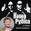 Актер и телеведущий Сергей Писаренко