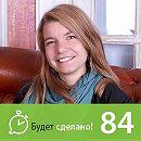 Ирина Якутенко: Как прокачать силу воли по науке?