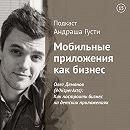 Олег Демянов (WhisperArts): Как построить бизнес на детских приложениях