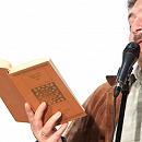 Читает Дмитрий Быков