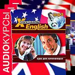 X-Polyglossum English