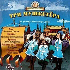 Книги на ZvukiSlov