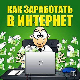 Звукислов.ру