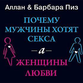 Русские девочки хотят трахаться