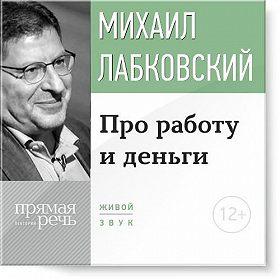 Zvukislov.ru