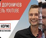 Русские норм! 1 сезон