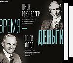 Бизнес-книга (АСТ)