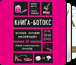Академия женского здоровья