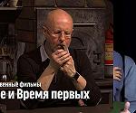Вопросы и ответы (Дмитрий Goblin Пучков)