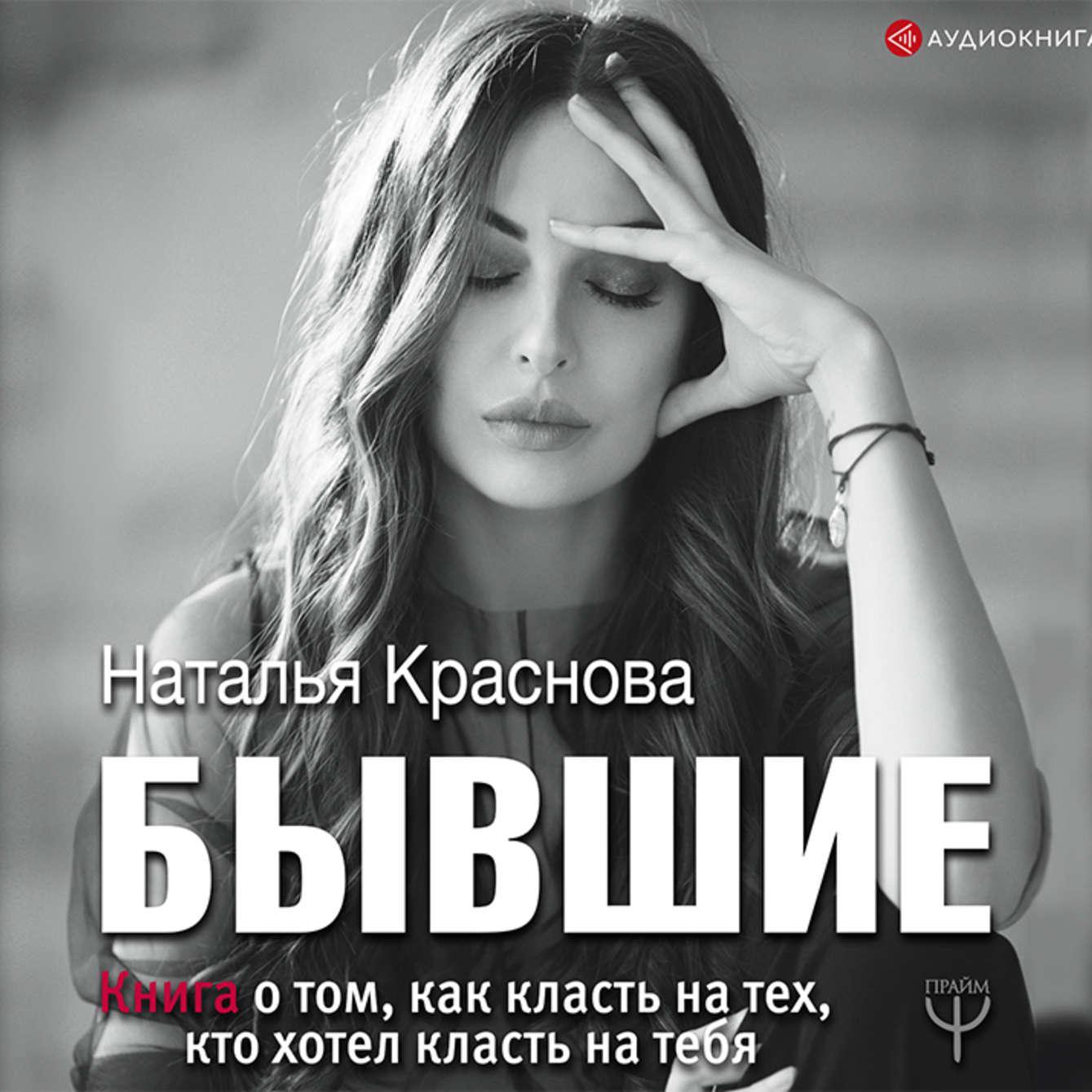 на сайте ZvukiSlov