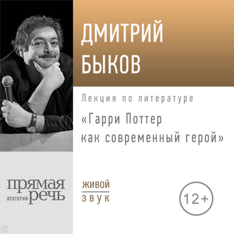 На Zvukislov.ru