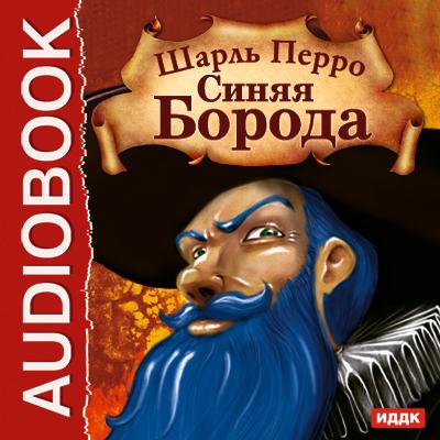 Читать онлайн  Чуковский Корней Дневник 19011929